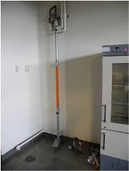Dismantled safety shower